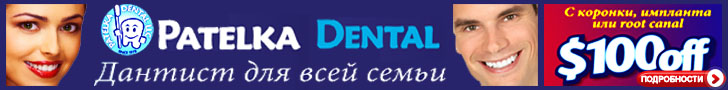 Patelka Dental